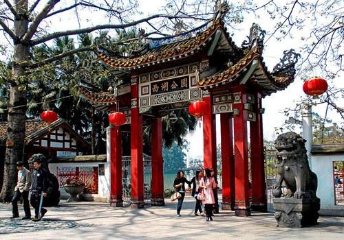 West Lake Park, Fuzhou, China
